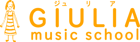ジュリアミュージックスクール